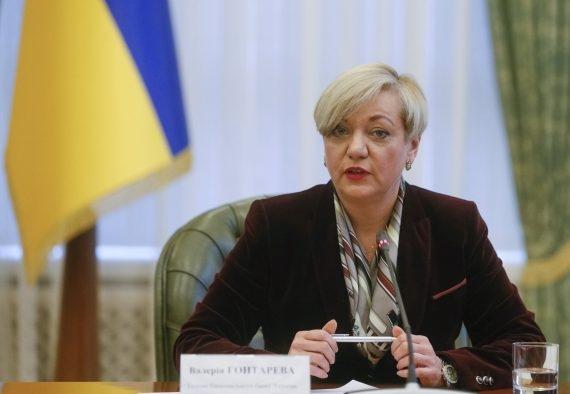 Гонтарева призвала МВФ не давать Украине транша