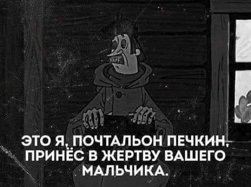 Почтальон Беспечкин, или Зачем «Укрпочта» рубит сук, на котором сидит?