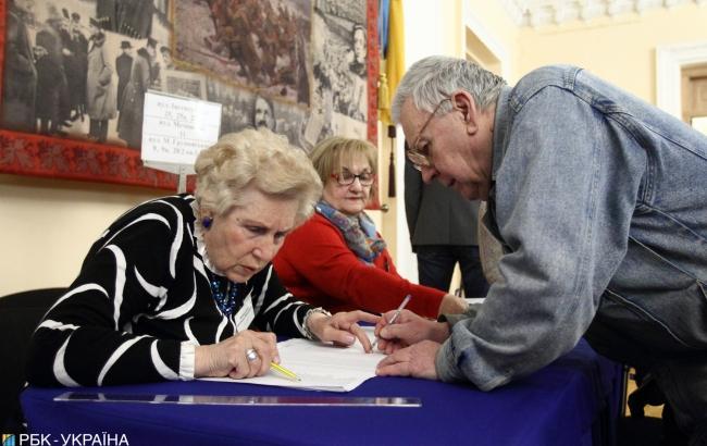 Как украинцы будут осенью выбирать местную власть