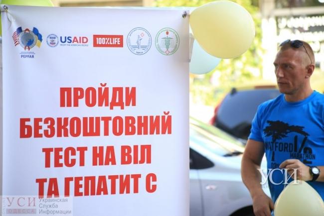 В Одессе и области можно бесплатно пройти тесты на гепатит и ВИЧ