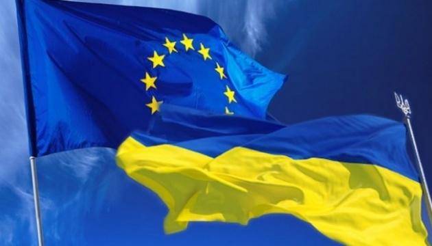 Более тысячи украинских деятелей культуры получили стипендии от ЕС