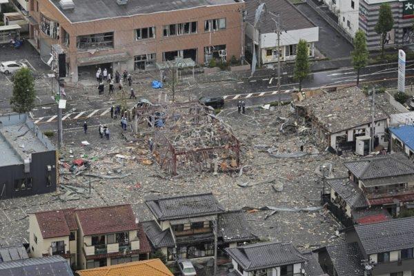 В Японии взорвался ресторан, есть погибшие и раненые