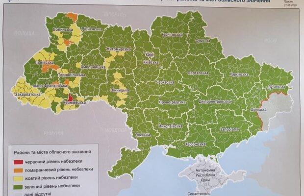 В Украине начинает действовать разделение на 4 карантинные зоны