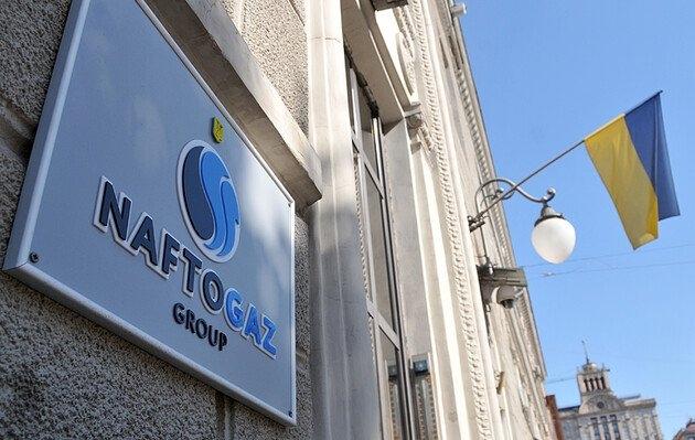 Украина перешла на рыночные цены газа для населения