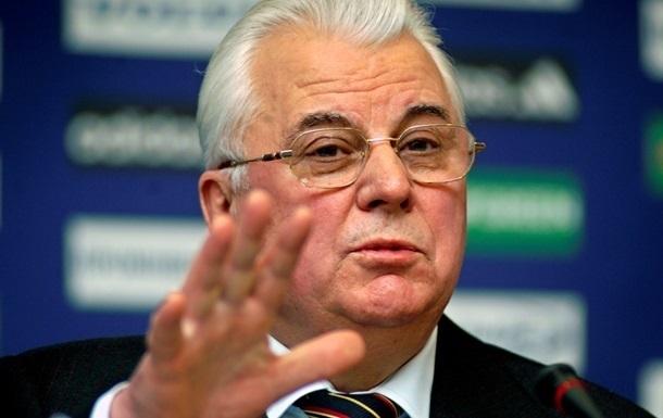 Кравчук предложил компромисс по Донбассу