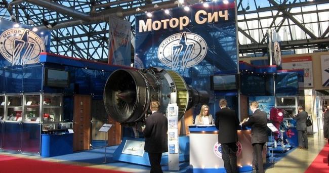 Харьковский олигарх совместно с китайцами будет развивать запорожский «Мотор Сич»