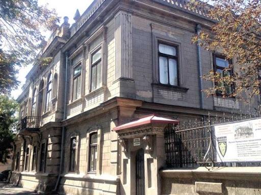 Музей Придунавья - хранитель прошлого и настоящего нашего края