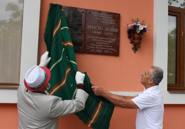В Измаиле открыт восстановленный барельеф Христо Ботеву