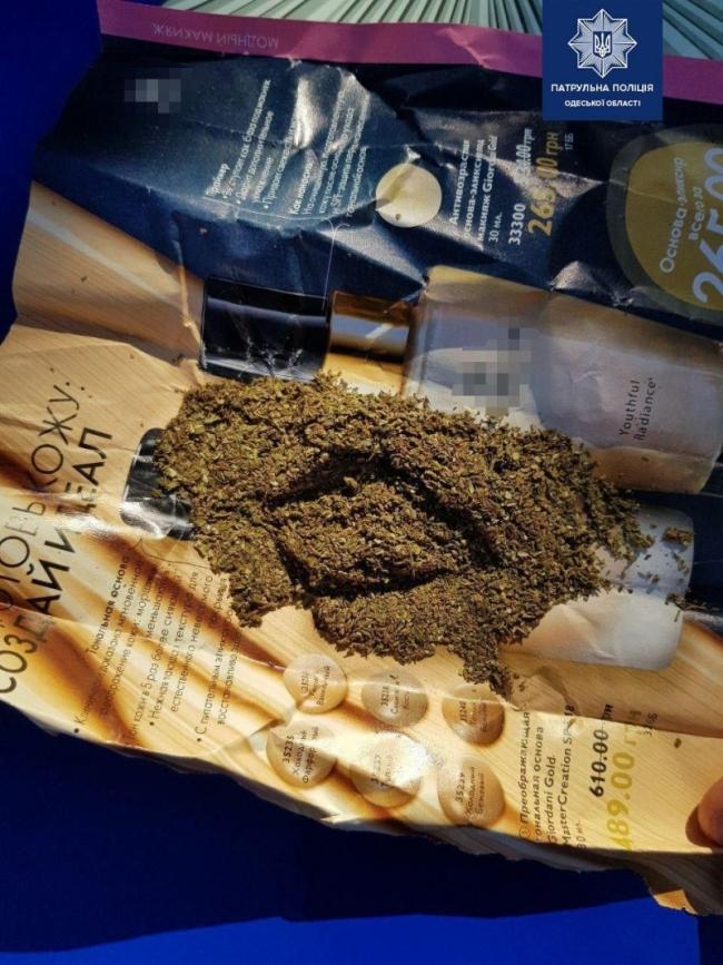 Протягом доби патрульні міста Ізмаїл виявили дві події, пов'язані з наркозлочинами