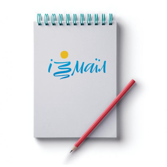 В Измаиле появился собственный туристический логотип