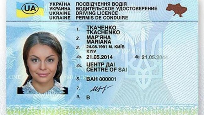 Всем украинским водителям предложат стать донорами в случае смертельного ДТП