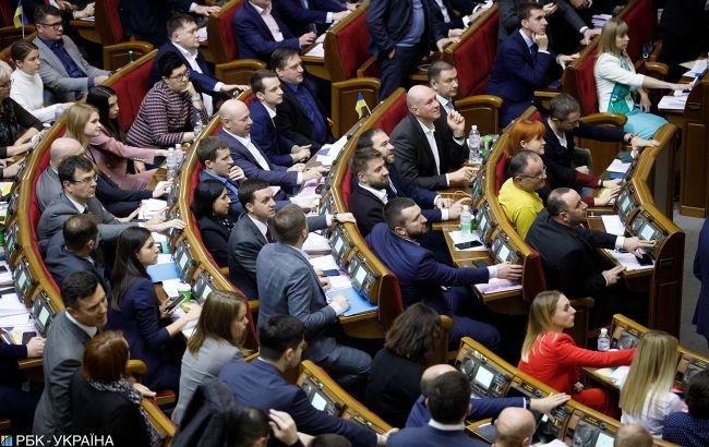 Рада запретила депутатам иметь в подчинении близких лиц