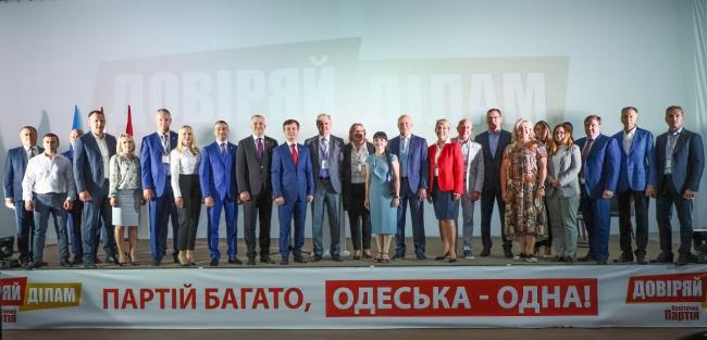 Команда профессионалов восходит на политический Олимп