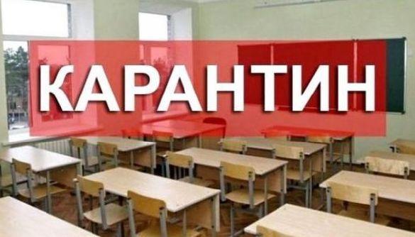 Одну из школ Килийской громады закрыли на карантин