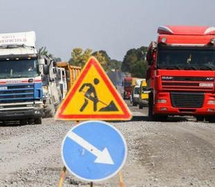 В Украине запустили чат-бот о состоянии ремонта дорог