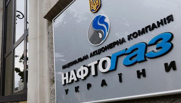 «Как молоко в супермаркете»: Газ для украинцев будут продавать на почте