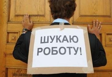 Количество безработных в Украине увеличилось на 59%