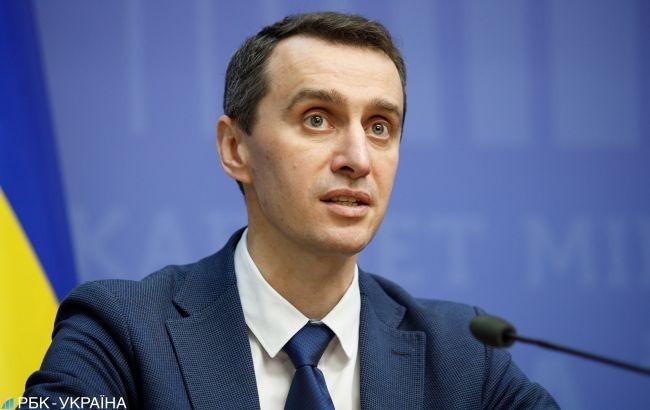 В Минздраве разъяснили, как и когда Украина получит вакцину от коронавируса