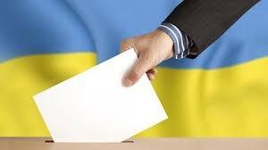 В день выборов – выбор за нами!