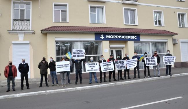 Украинские моряки больше не будут молчать. Измаильские тоже