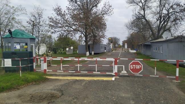 Вниманию граждан, планирующих поездку через украинско-молдавскую границу