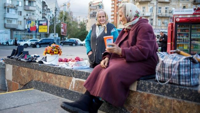 Исследование: украинцы оказались в числе наибеднейших европейцев