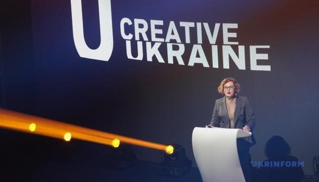 «Большая реставрация» поможет сделать культурные объекты ресурсом развития Украины - МКИП