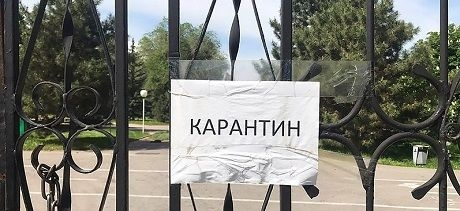 Стали известны возможные даты полного локдауна в Украине