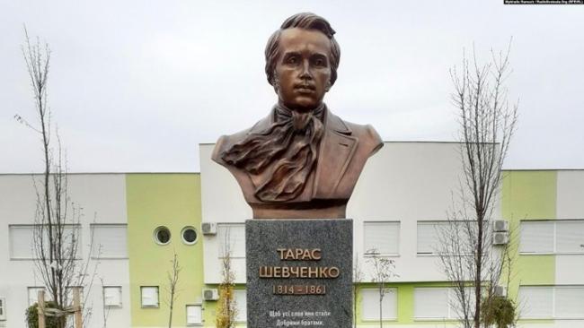 В Сербии установили памятник Шевченко: договоренности длились 20 лет