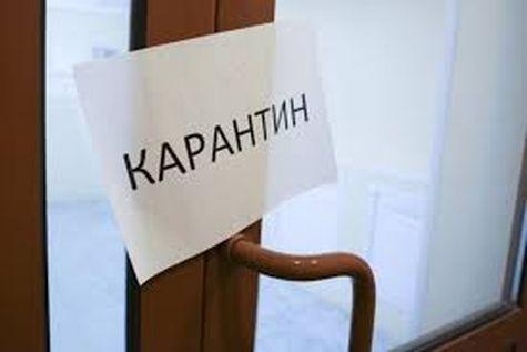С 25 ноября в Украине меняются правила карантина