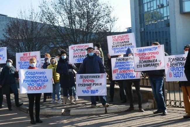 Хомякова в Венгрию, флот – в УДП!