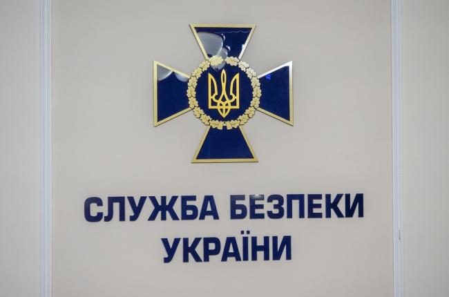 На Одесщине прошли обыски по делу межрегиональной группировки наркодилеров