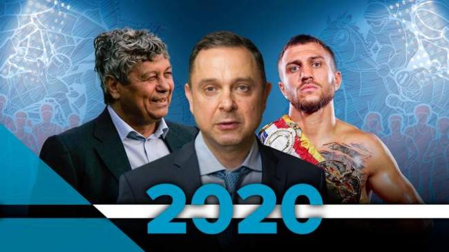 От зашквара Ломаченко до отмененного матча сборной: главные скандалы в украинском спорте 2020
