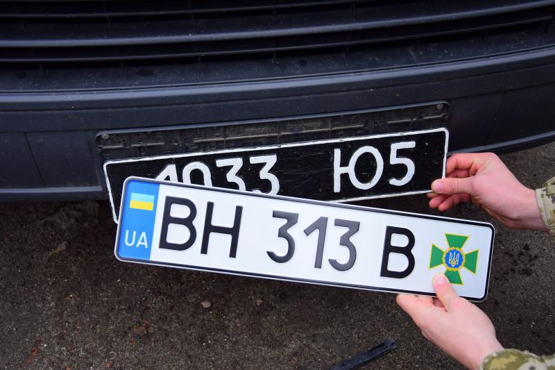 Служебные автомобили Измаильского погранотряда с сегодняшнего дня будут ездить на номерных знаках нового образца