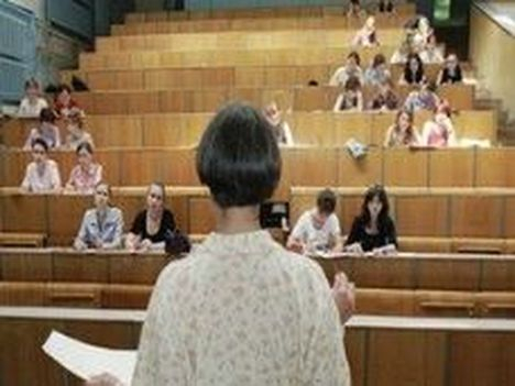 За выдающиеся заслуги в сфере высшего образования учредили пожизненные стипендии