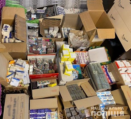 Киберполиция блокировала крупную контрабанду запрещённых лекарственных средств