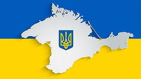 Новая стратегия: Через месяц Украина начнёт возвращать Крым