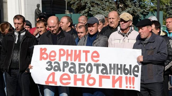 В 2020 году на экономически активных предприятиях Одесской области задолженность по зарплате увеличилась в три раза