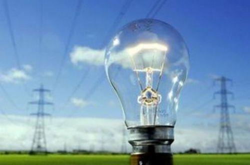Снижение тарифа на электроэнергию: правительство приняло принципиальное решение