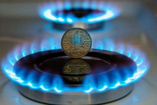 В Украине через месяц будет новый тариф на газ