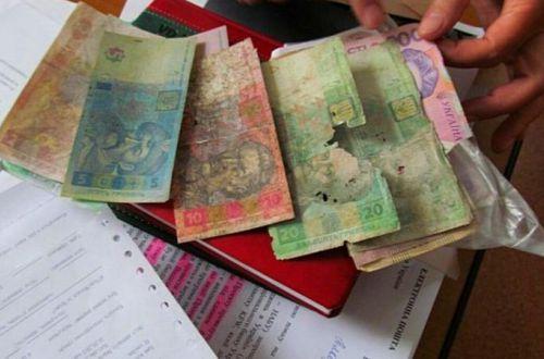Какие повреждённые банкноты обязаны принимать в банках и магазинах
