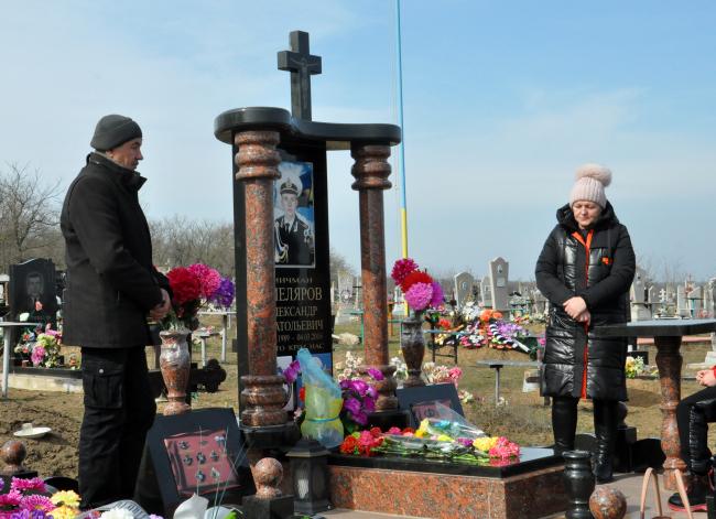 Пять лет со дня гибели Александра Хмелярова