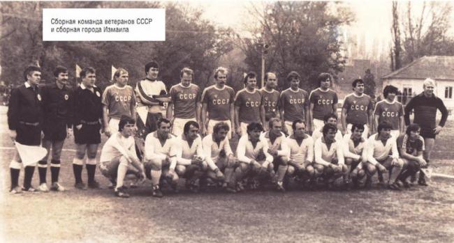 История спорта. Звёзды измаильского футбола
