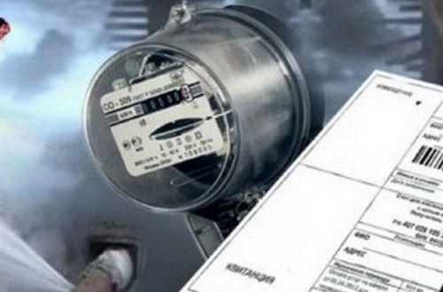 Как будут отключать должников за электроэнергию