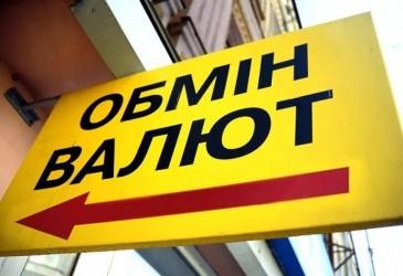 Украинцы в марте продали валюты больше, чем купили
