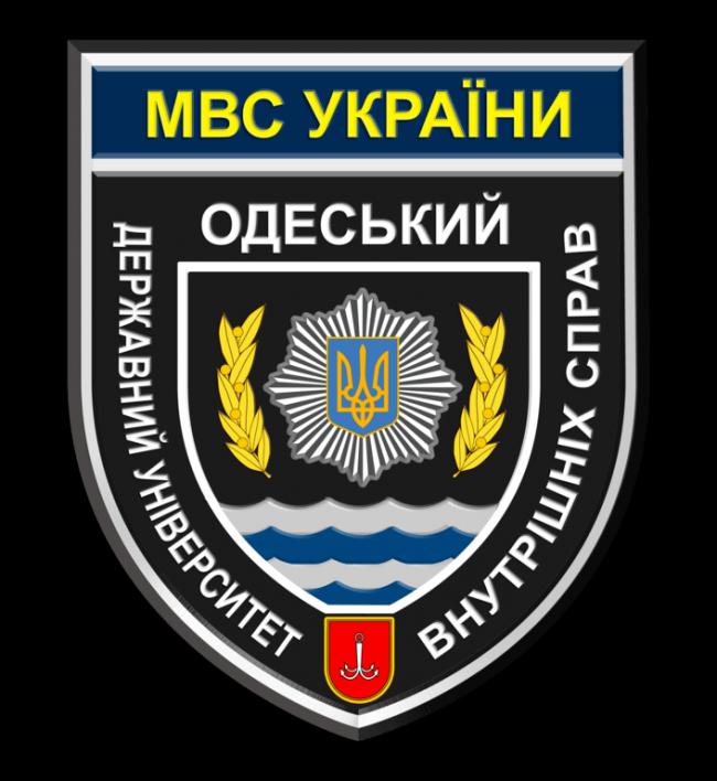 Ізмаїльські правоохоронці розповіли майбутнім випускникам шкіл про правила вступу до Одеського державного університету внутрішніх справ
