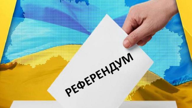 Президент подписал закон о всеукраинском референдуме