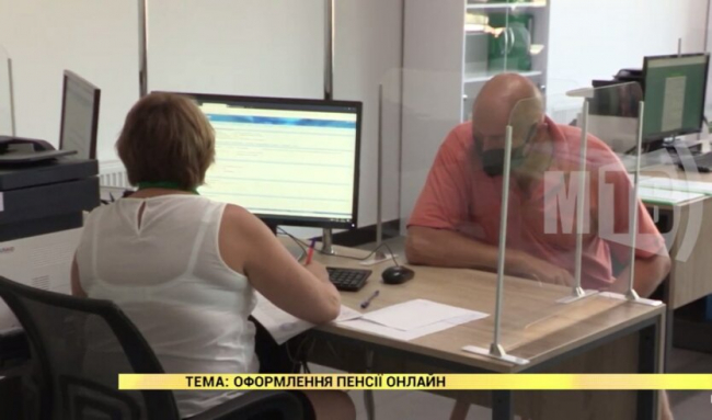 Украинцев могут оставить без пенсий: кого коснется