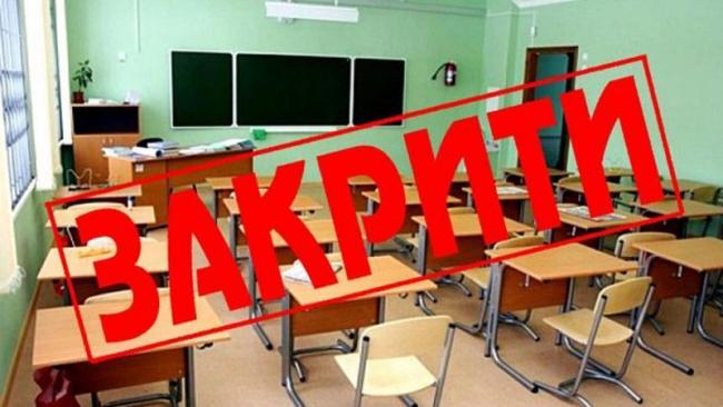 """Ренийский горсовет не смог найти """"точку опоры"""" в вопросе создания опорных школ"""
