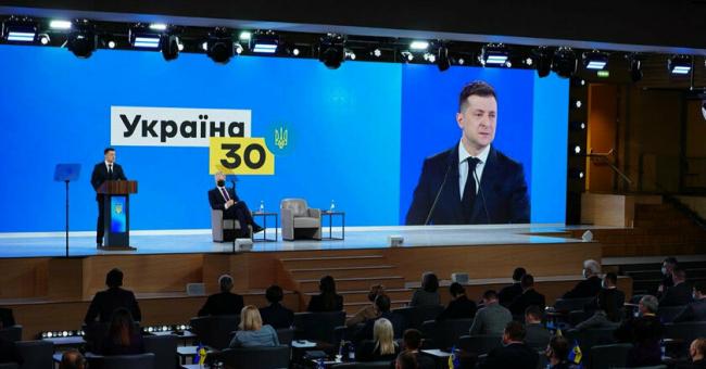 """С понедельника стартует форум """"Украина 30. Экология"""""""